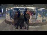 «Популярное ВКонтакте» под музыку Ришат Галиханов - Йэп-йэш эле минен энием. Picrolla